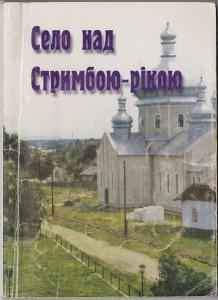 книга Луцан